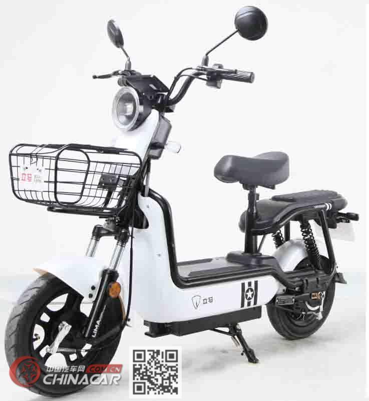 立马牌LM350DQT型电动两轮轻便摩托车图片1
