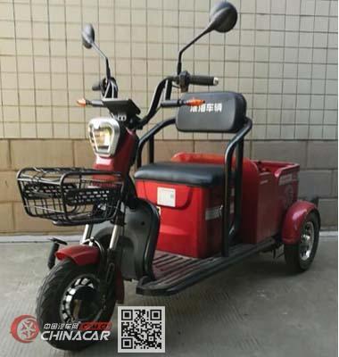淮海牌HH500DQZ-3型电动正三轮轻便摩托车图片1