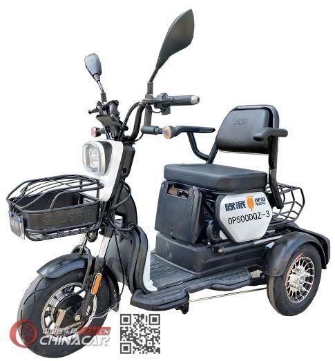 欧派牌OP500DQZ-3型电动正三轮轻便摩托车图片1