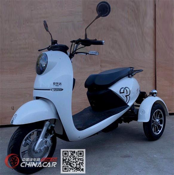 安尔达牌AED800DQZ-A型电动正三轮轻便摩托车图片1