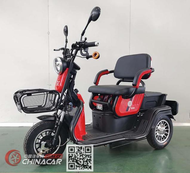 宗申牌ZS500DQZ-7型电动正三轮轻便摩托车图片1