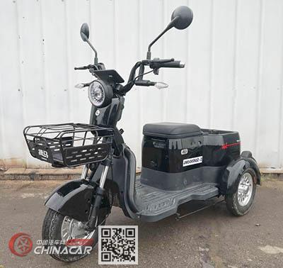 捷马牌JM500DQZ-2型电动正三轮轻便摩托车图片1