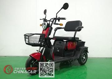 小鸟牌XN500DQZ-13型电动正三轮轻便摩托车图片1