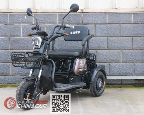 淮海牌HH500DQZ-2型电动正三轮轻便摩托车图片1