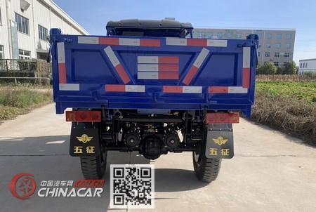 五征牌7YP-1750DJ8型自卸三轮汽车图片3
