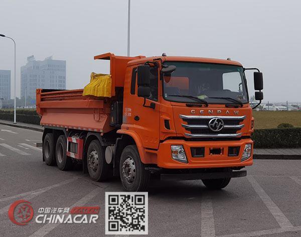 红岩牌CQ3316AMDG256V型自卸汽车图片1