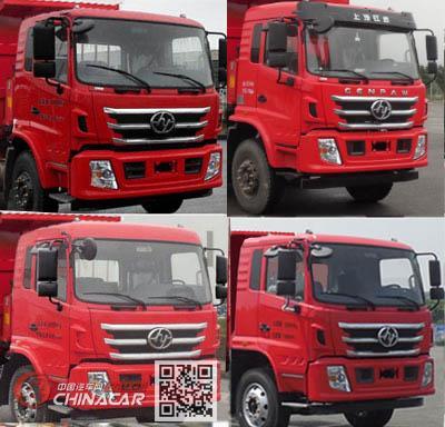 红岩牌CQ3316AMDG256V型自卸汽车图片2