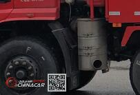 红岩牌CQ3316AMDG256V型自卸汽车图片3