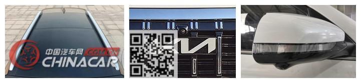 起亚牌YQZ6451ALE6型多用途乘用车图片2