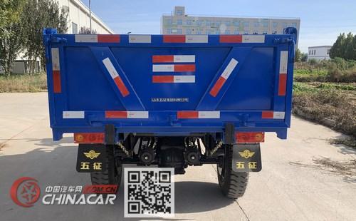 五征牌7YP-1750D17型自卸三轮汽车图片3