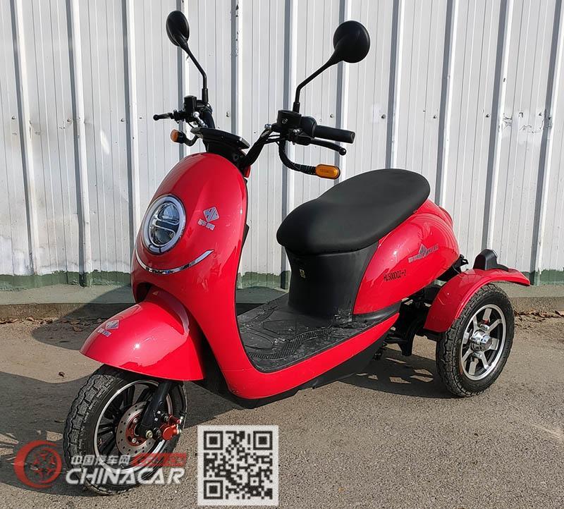 骅利牌HL500DQZ-2型电动正三轮轻便摩托车图片1