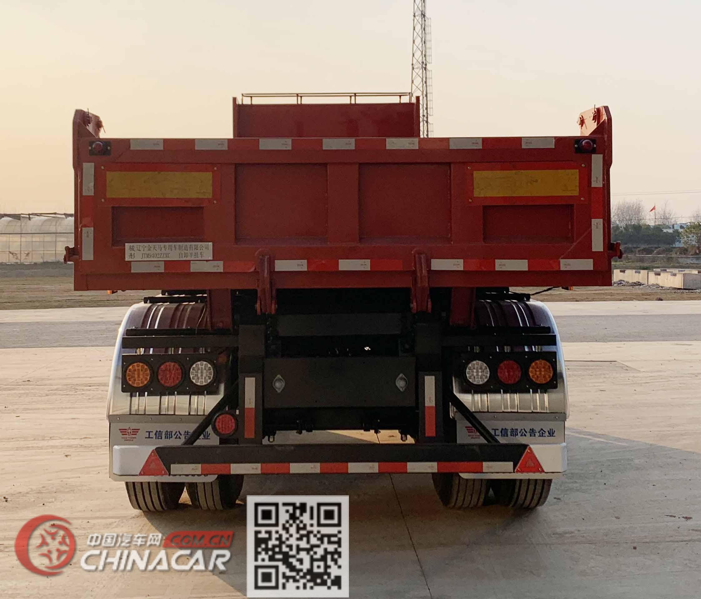 骏彤牌JTM9402ZZXC型自卸半挂车图片4