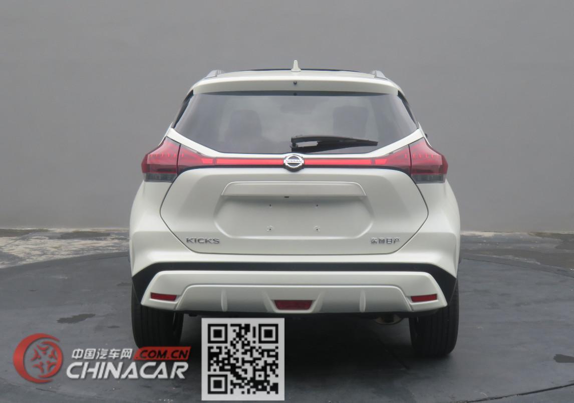 东风日产牌DFL7150VBNT2型轿车图片4