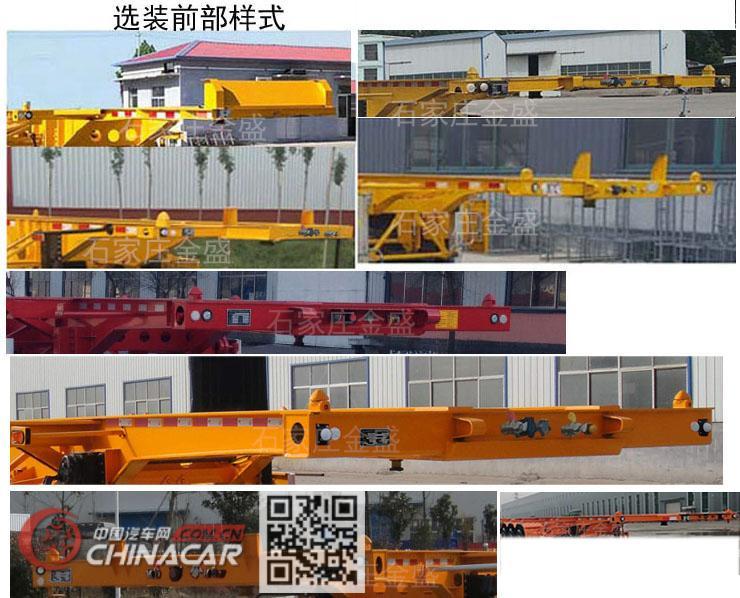 恒廉牌SJS9401TJZ型集装箱运输半挂车图片2