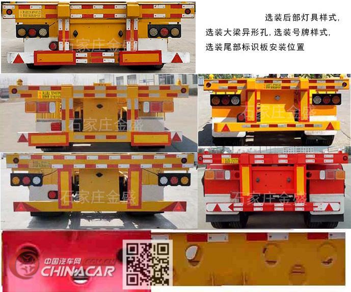 恒廉牌SJS9401TJZ型集装箱运输半挂车图片3