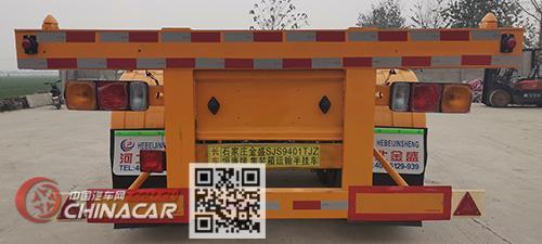 恒廉牌SJS9401TJZ型集装箱运输半挂车图片4