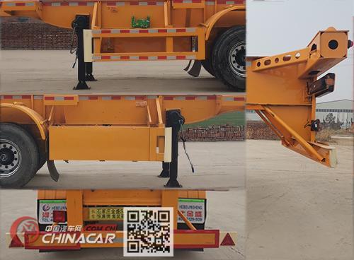 恒廉牌SJS9401TJZ型集装箱运输半挂车图片
