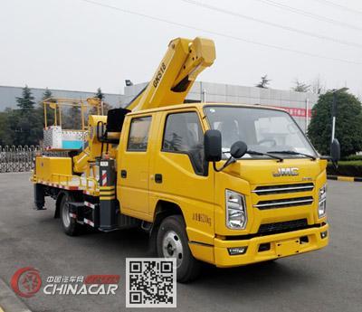 徐工牌XGS5061JGKJ6型高空作业车图片1