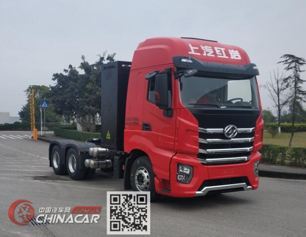 红岩牌CQ4250BEVSS404型换电式纯电动半挂牵引车图片1
