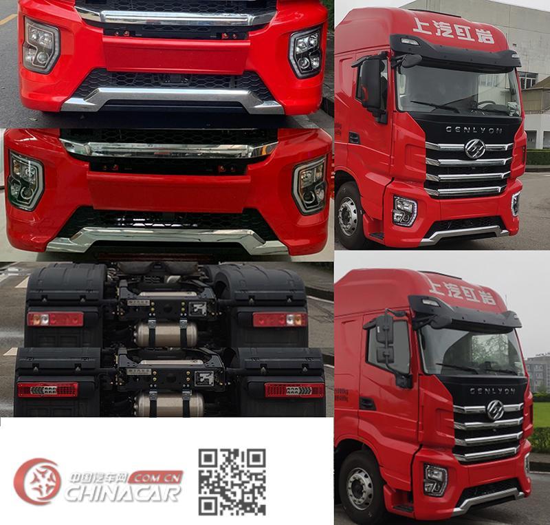 红岩牌CQ4250BEVSS404型换电式纯电动半挂牵引车图片2