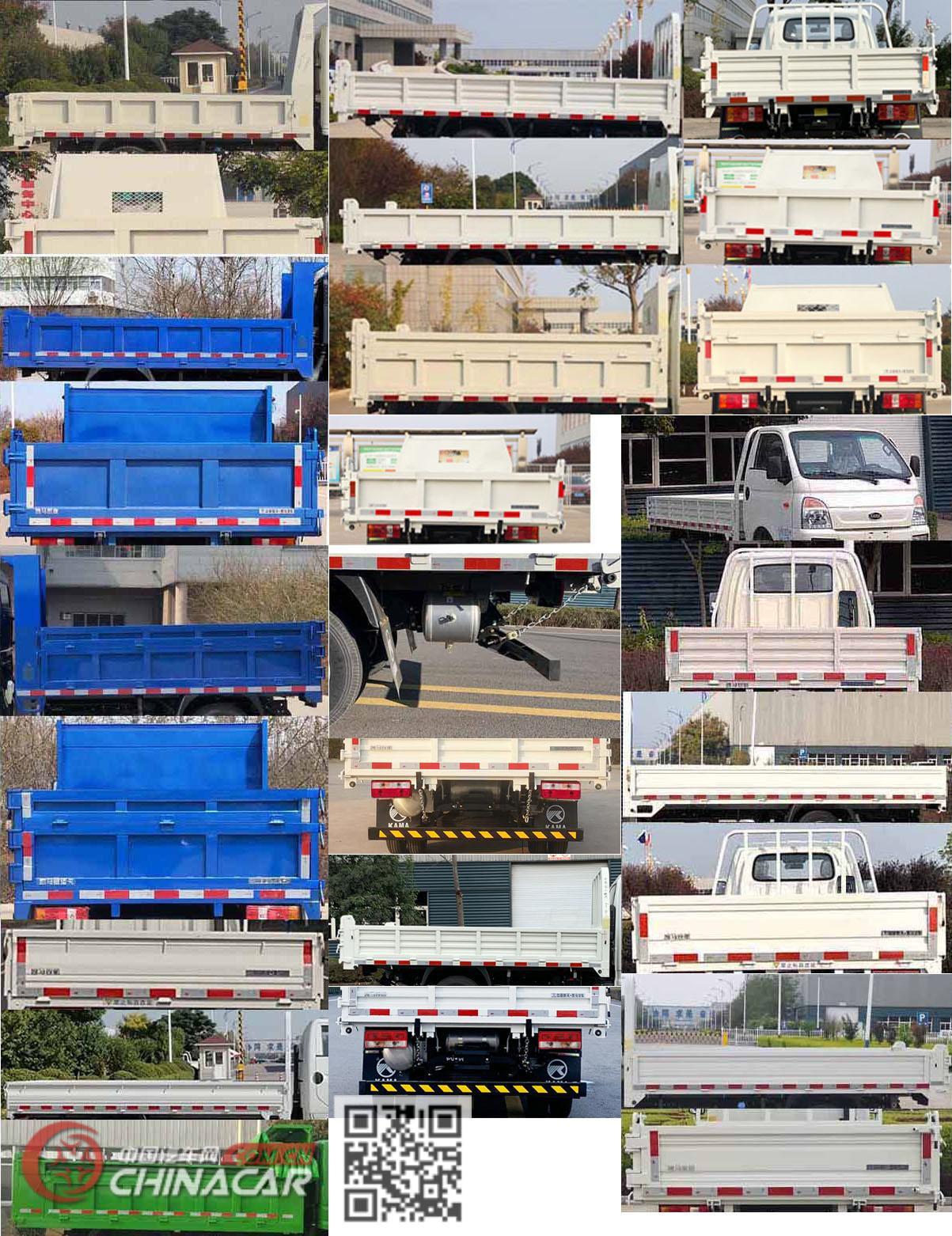凯马牌KMC3040HQ318D6型自卸汽车图片2