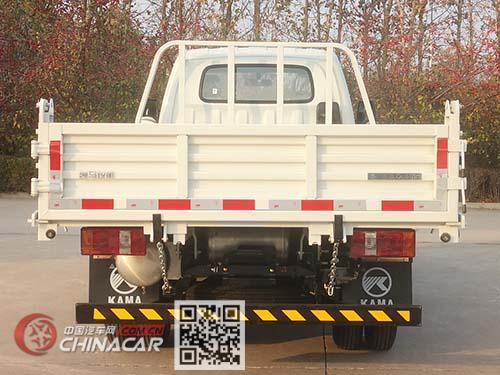 凯马牌KMC3040HQ318D6型自卸汽车图片3
