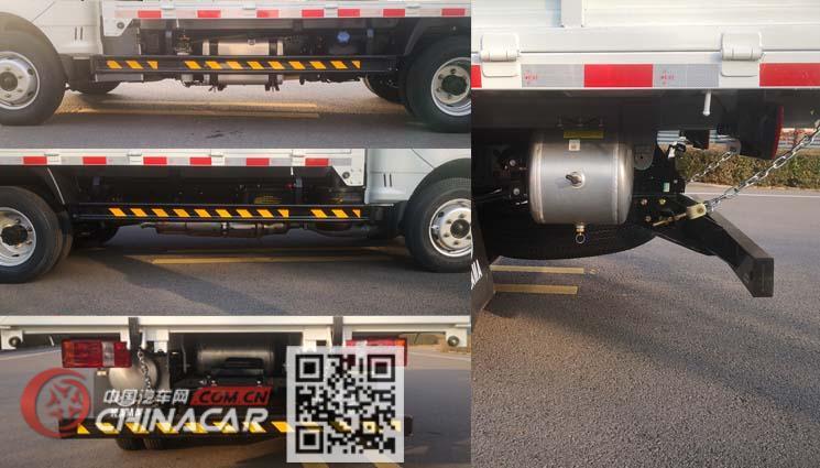 凯马牌KMC3040HQ318D6型自卸汽车图片4