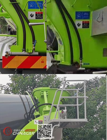 中联牌ZLJ5318GJBJW2E型混凝土搅拌运输车图片3
