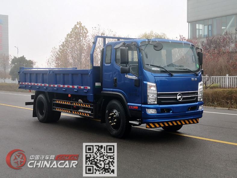 凯马牌KMC3161HA420P6型自卸汽车图片1