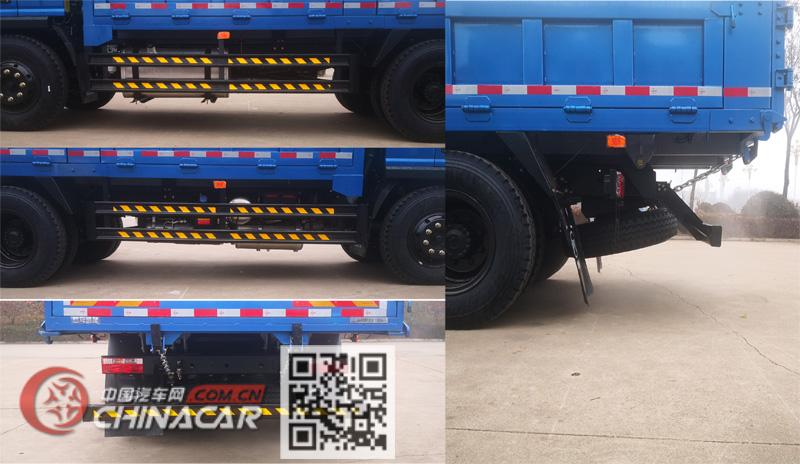 凯马牌KMC3161HA420P6型自卸汽车图片4