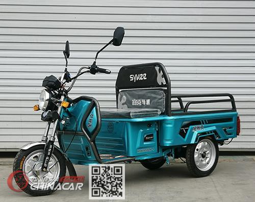 星赛克牌XSK1500DZH-4型电动正三轮摩托车图片1