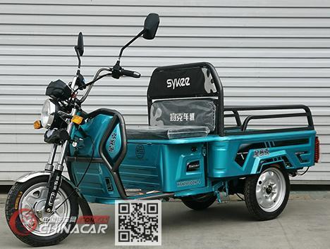 星赛克牌XSK1500DZH-4型电动正三轮摩托车图片2