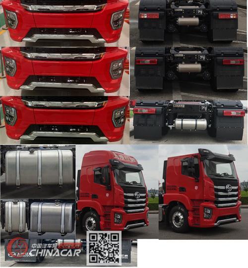 红岩牌CQ4257ED10334型半挂牵引汽车图片3