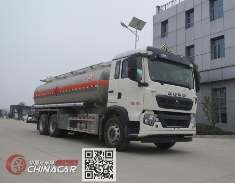 醒狮牌SLS5267GYYZ6型运油车图片1