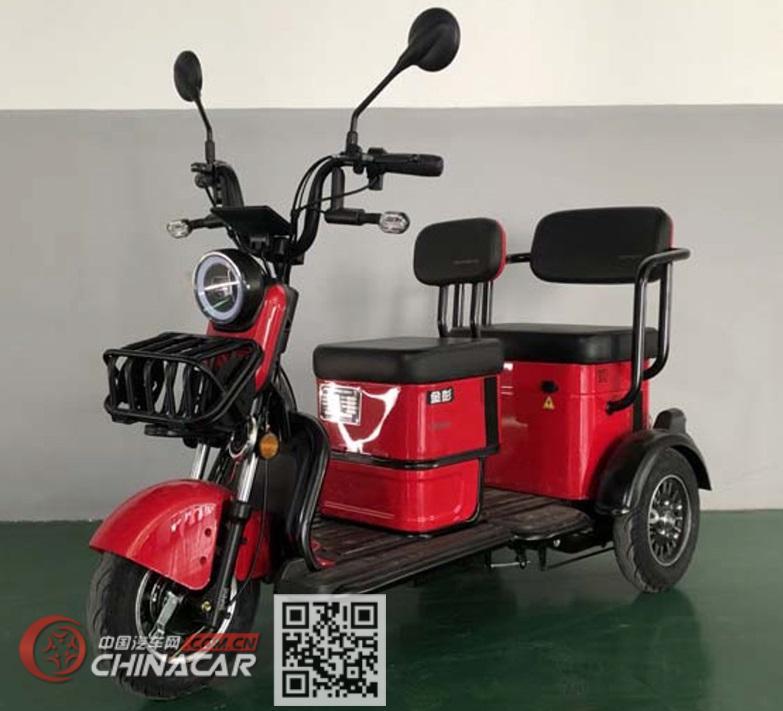 金彭牌JP1500DZK-15型电动正三轮摩托车图片1