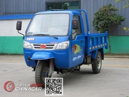 兴农牌7YPJZ-1450DA型自卸三轮汽车图片1