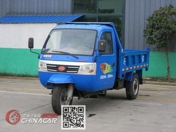 兴农牌7YPJZ-1450DB型自卸三轮汽车图片1