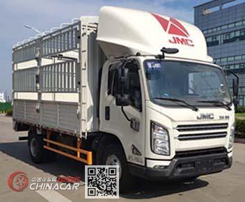 江铃牌JX2045CCYTGA26型越野仓栅式运输车图片1