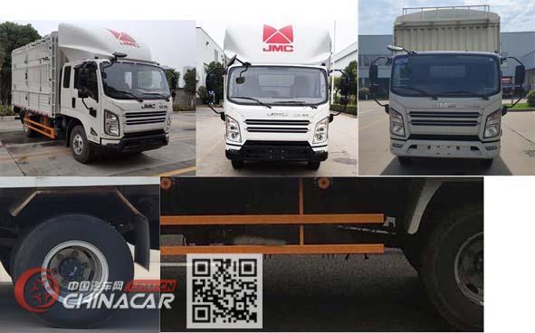 江铃牌JX2045CCYTGA26型越野仓栅式运输车图片2