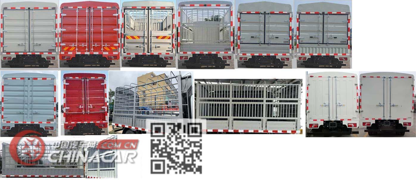 江铃牌JX2045CCYTGA26型越野仓栅式运输车图片3