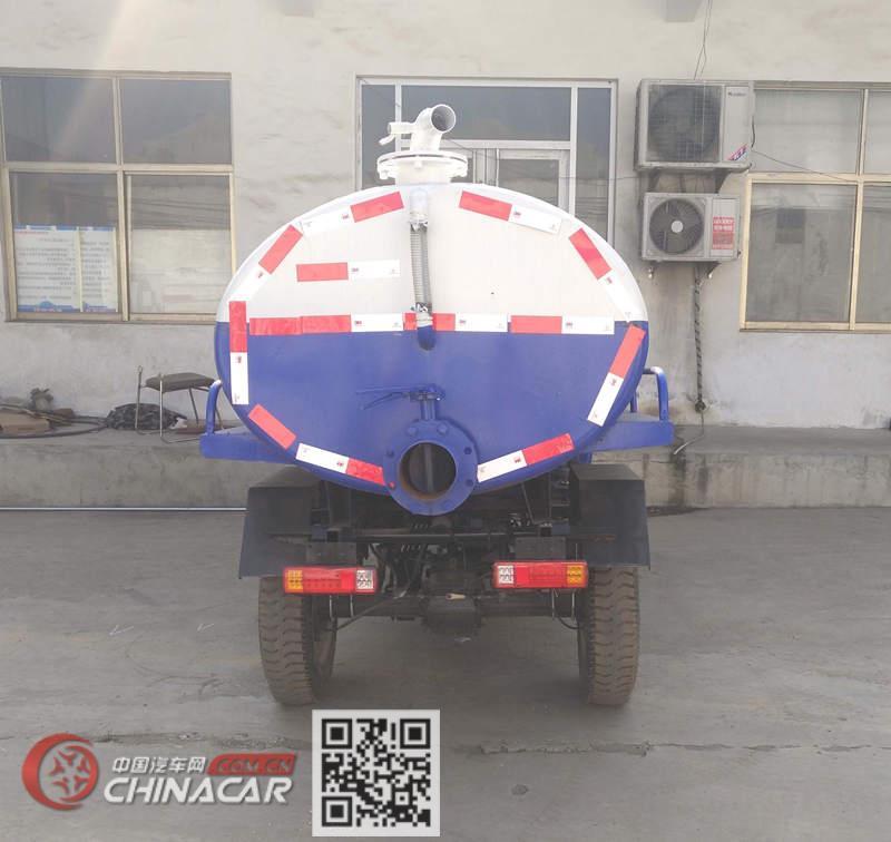 五星牌7YPJ-11100G3B型罐式三轮汽车图片2