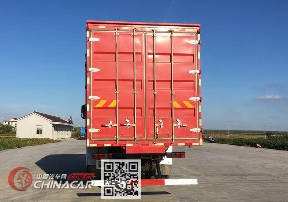 汕德卡牌ZZ2186XXYV452MF1型越野厢式运输车图片2