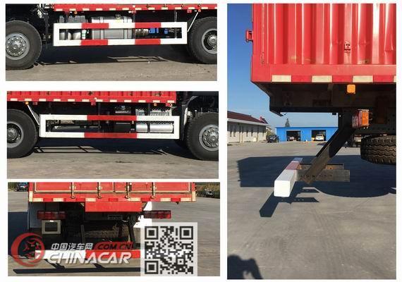 汕德卡牌ZZ2186XXYV452MF1型越野厢式运输车图片3