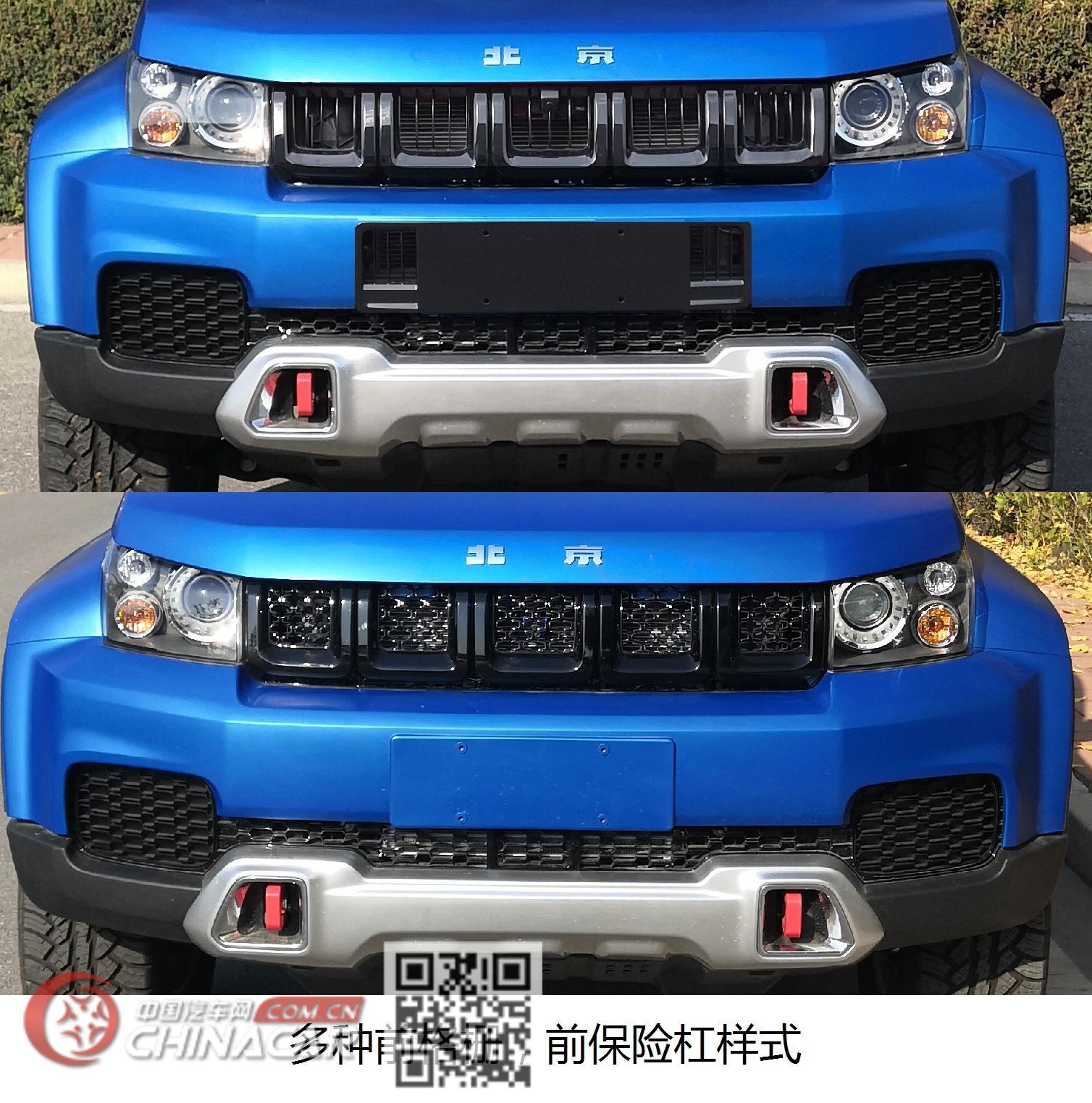 北京牌BJ2030F7VA1J型越野乘用车图片3