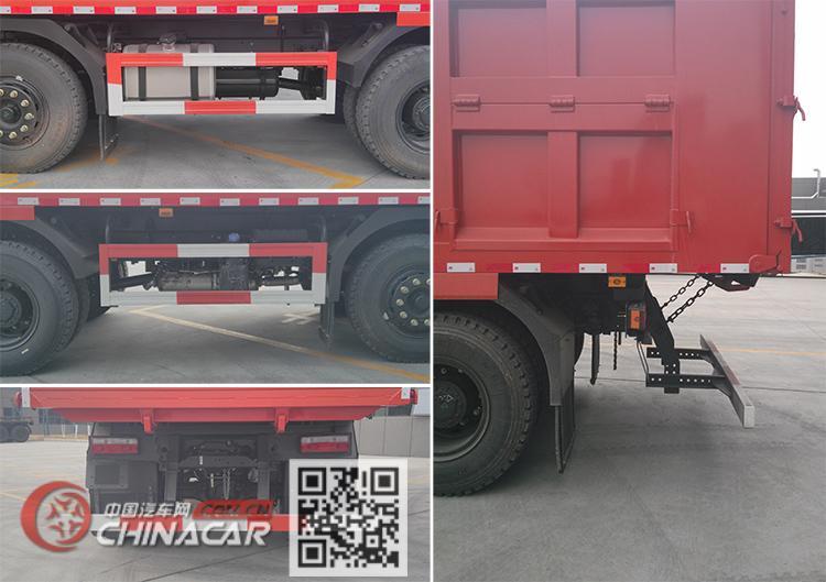 大运牌DYQ3243D6CC型自卸汽车图片4