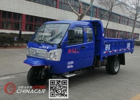 时风牌7YPJZ-23100PD1型自卸三轮汽车图片1