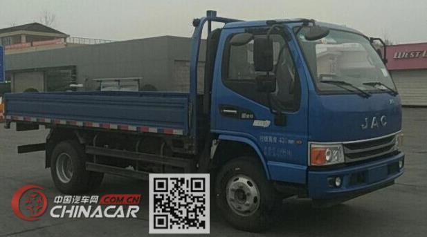 江淮牌HFC1073P21K1C7S型载货汽车图片1