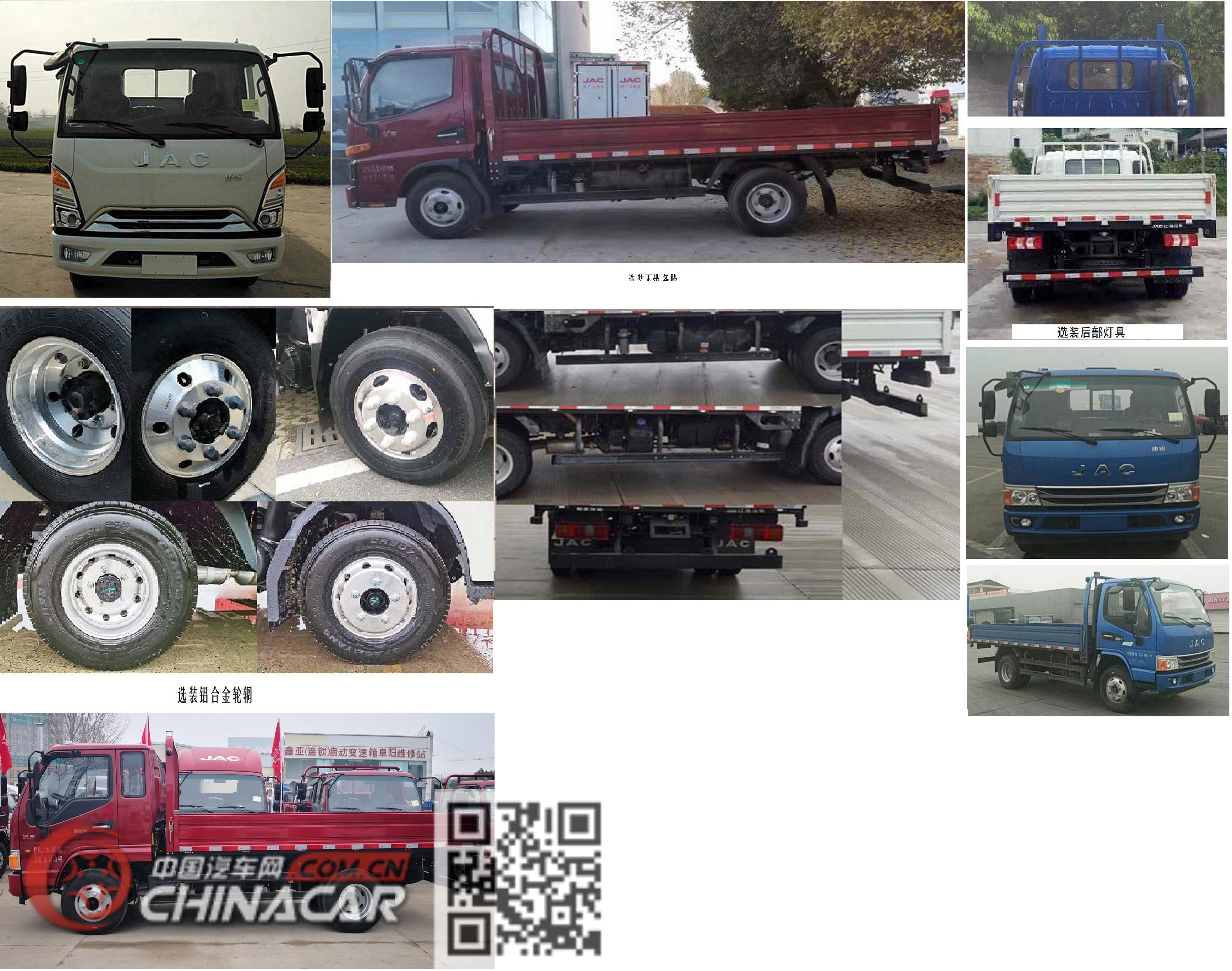 江淮牌HFC1073P21K1C7S型载货汽车图片2