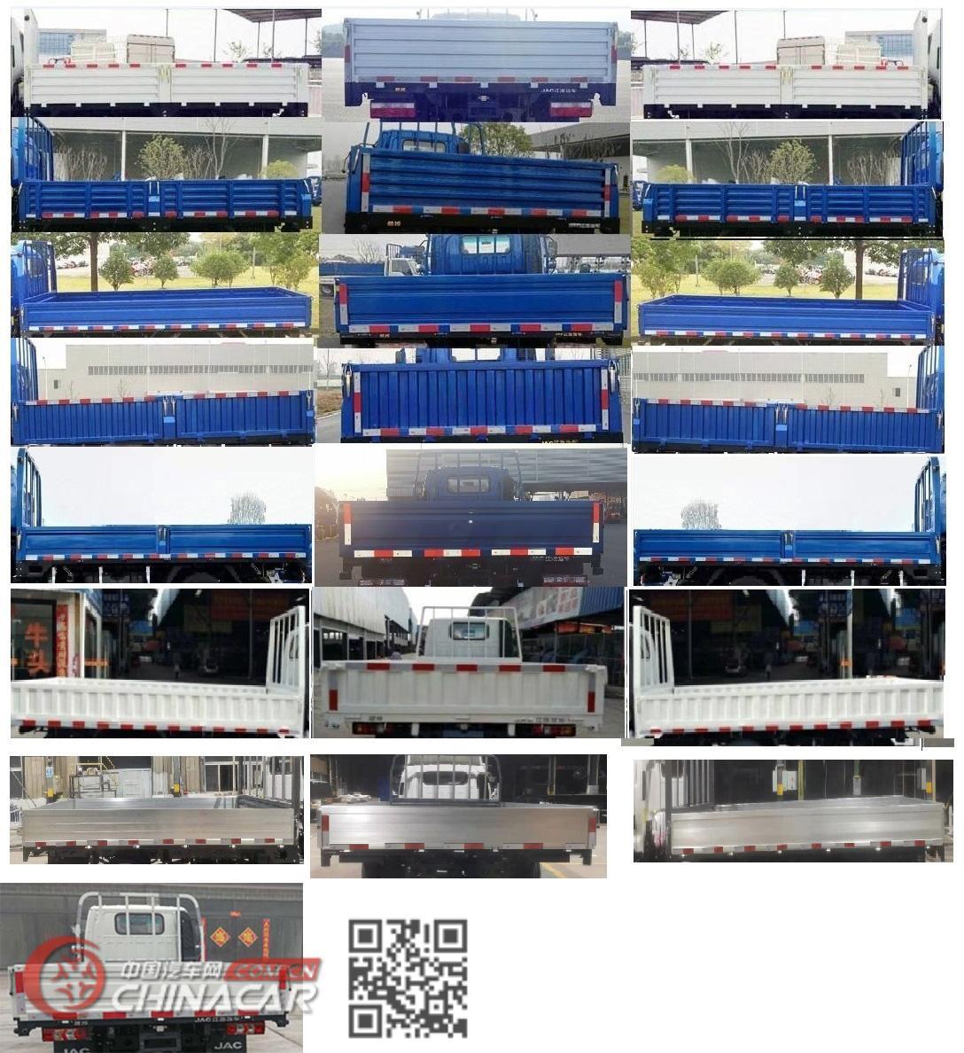 江淮牌HFC1073P21K1C7S型载货汽车图片3