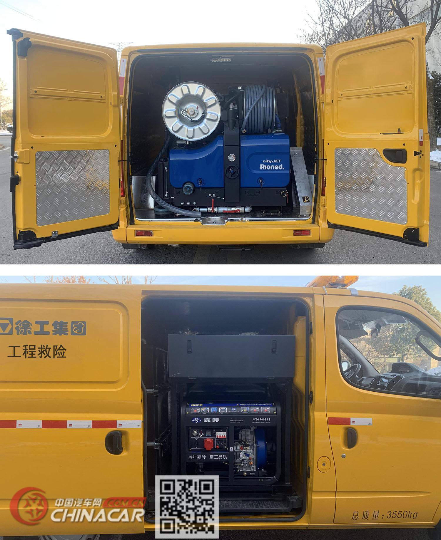 徐工牌XGH5040XXHS6型救险车图片3